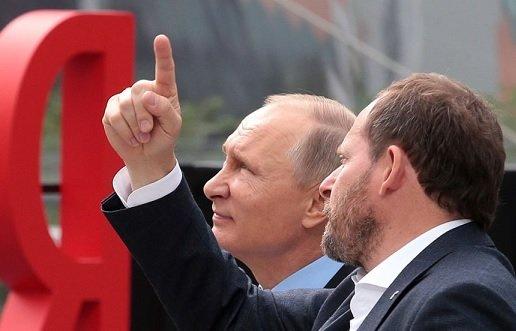 Основатель «Яндекса» Аркадий Волож оказался «тайным» гражданином Мальты