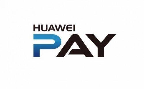 Новый сервис Huawei Pay начнет интернациональную экспансию с Российской Федерации