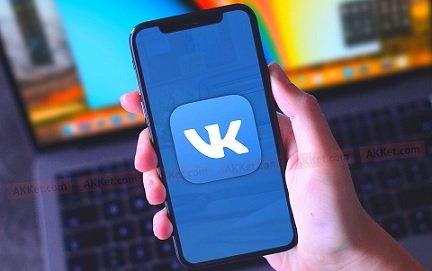 «ВКонтакте» запустит сервисVK Pay