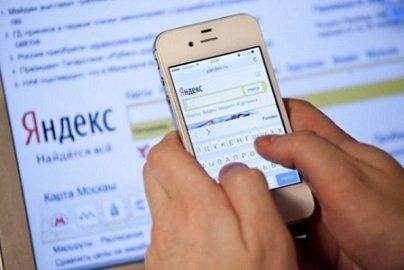 Социальная сеть Twitter  планирует запретить рекламу криптовалют вслед заFacebook иGoogle
