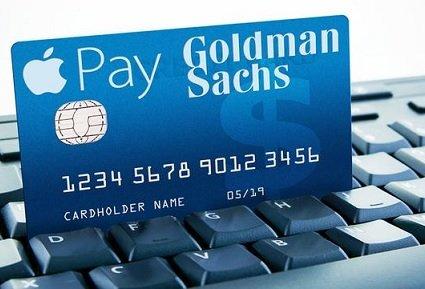 Apple иGoldman Sachs выпустят кредитную карту