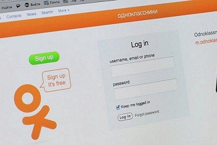 «Одноклассники» запустили кэшбек-сервис внутри соцсети
