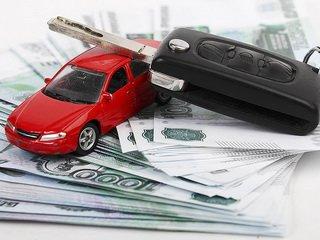 Займы в Взаимно под залог ПТС автомобиля