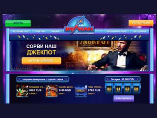 Игровые автоматы Вулкан казино - играть онлайн в игорном