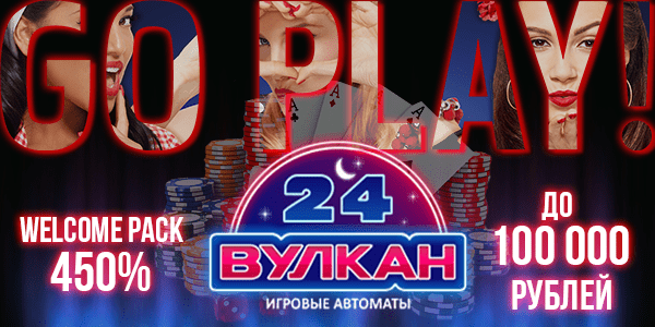 Blackjack как играть online as dealer cheating