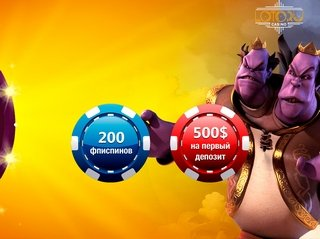 Poker на деньги pokerstars tickets