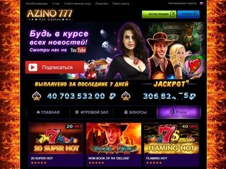 Игра casino club comedy