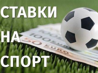 Марафон рубли за шаги акция