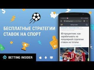 Букмекерская контора марафон в москве адреса украина